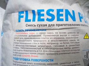 Плиточный клей Knauf Fliesen: характеристики и преимущества