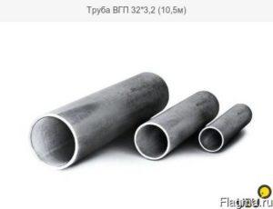 ВГП-трубы: что это такое?