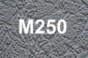Бетон В20 М250