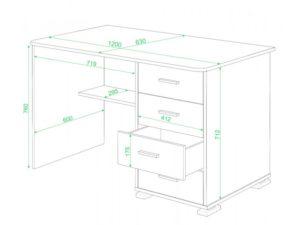 Какими должны быть размеры компьютерного стола?