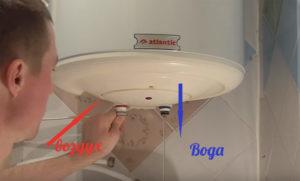 Как быстро слить воду с водонагревателя Ariston?