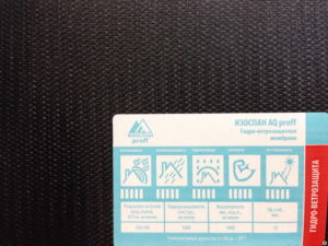 Изоспан AQ proff: свойства и предназначение