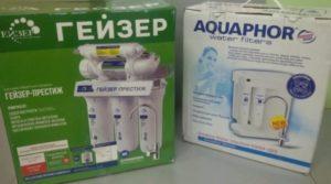 Аквафор или Гейзер: какой фильтр для воды лучше выбрать?