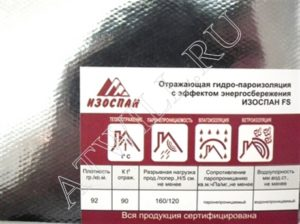 Изоспан FS: свойства и применение