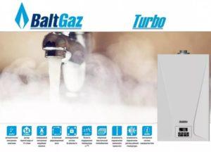 Газовые котлы Neva: технические характеристики, обзор ассортимента и обслуживание