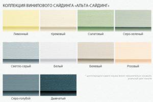 Сайдинг Альта-Профиль: виды, размеры и цвета