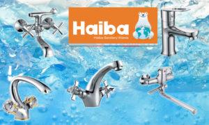 Смесители Haiba: преимущества и обзор продукции