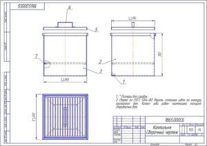 Походная коптильня: чертежи и схемы конструкций
