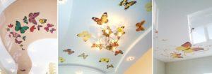 Наклейки на натяжной потолок: особенности дизайна