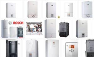 Котлы Bosch: разновидности продукции и возможные проблемы