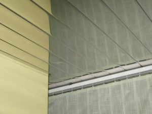 Реечный потолок Albes