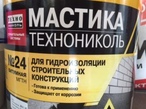 Гидроизоляционная мастика ТехноНИКОЛЬ №24: особенности материала