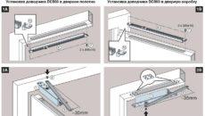 Установка доводчика на дверь: основные этапы и все необходимое