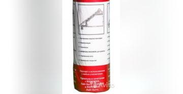Особенности применения пароизоляции Rockwool для кровли, стен и потолка