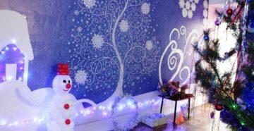 Как красиво украсить зал на Новый год?