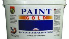 Выбираем фасадную морозостойкую краску