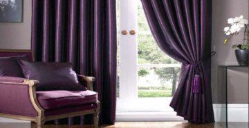 Сиреневые шторы в интерьере: нюансы выбора
