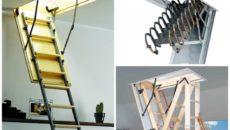 Складная лестница на чердак: особенности устройства