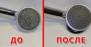 Тонкости очистки лейки для душа от известкового налета