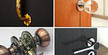 Ручки для межкомнатных дверей: разновидности и рекомендации по выбору