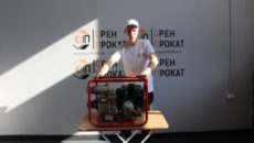 Мотопомпы Fubag: виды, запчасти и инструкция по эксплуатации
