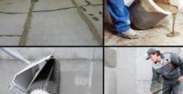 Этапы и технология выравнивания бетонного пола