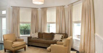 Бежевые шторы в интерьере: правила выбора