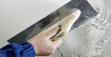 Как выбрать шпатель для шпаклевки стен?