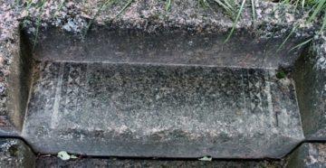 Геополимерный бетон