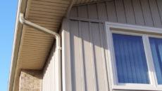 Вертикальный сайдинг: особенности и преимущества