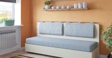 Выбираем маленький диван со спальным местом на кухню
