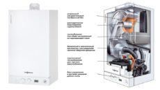 Газовые настенные двухконтурные котлы: конструктивные особенности, обзор моделей и подключение