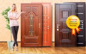 Двери Гарант: плюсы и минусы