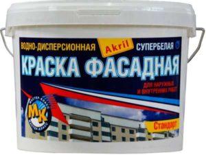 Водно-дисперсионные краски для наружных и внутренних работ