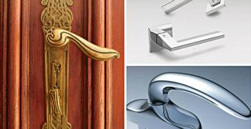 Дверные ручки: какие модели бывают и как сделать правильный выбор?