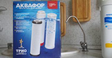 Аквафор: разновидности фильтров для воды и рекомендации по эксплуатации