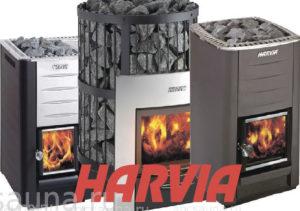 Печи для бани Harvia: особенности и принцип работы