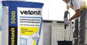 Vetonit 5000: особенности быстротвердеющего ровнителя для пола