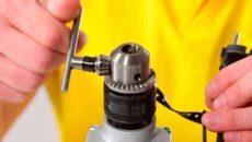 Как вставить сверло в перфоратор и как его снять?