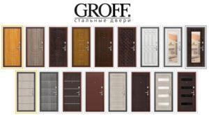 Преимущества и недостатки дверей Groff от фирмы Bravo