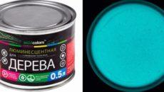 Флуоресцентные краски: свойства и сфера применения